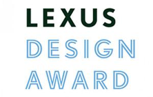 Lexus-Design-Award