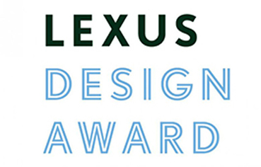 Lexus-Design-Award