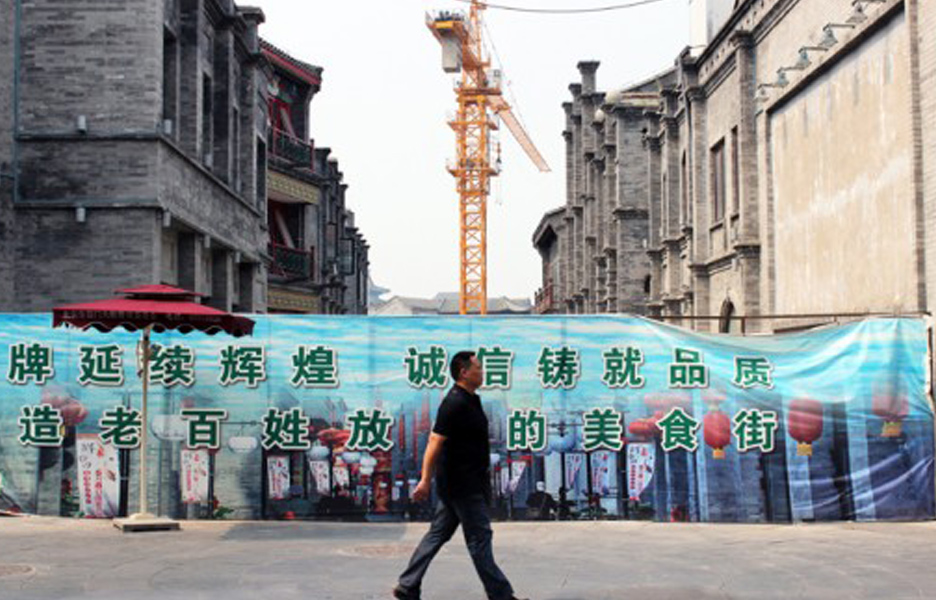 Demolition and reconstruction in Qianmen in Beijing. Image © Pier Alessio Rizzardi