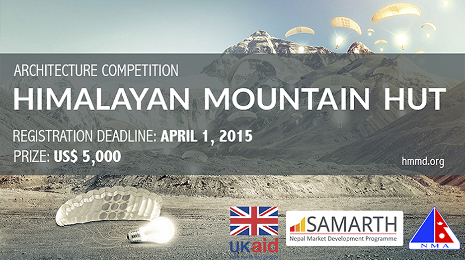 HMMD Himalayan Competition