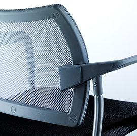 dream-mesh-back-chair-image2