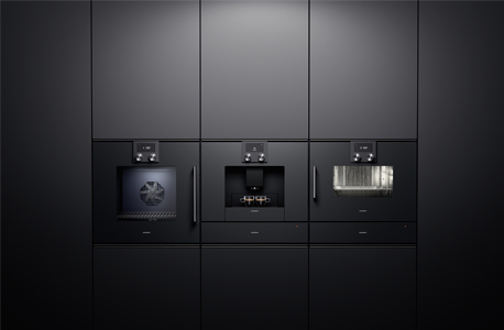 Celebrating The 200 And 400 Series Ovens From Gaggenau